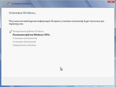 Установка и настройка Windows 7 самостоятельно
