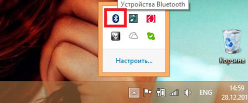 Настройки Bluetooth в Windows 8.1