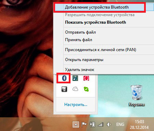 Подключение нового устройства по Bluetooth