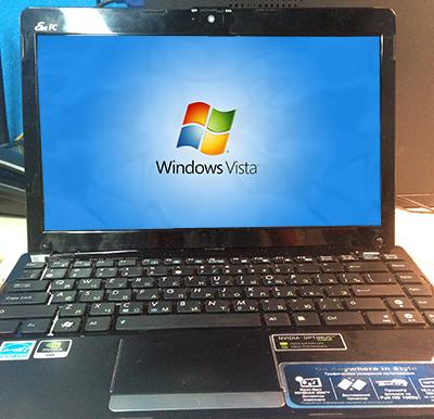 Ноутбук Asus Eee PC 1215N после чистки
