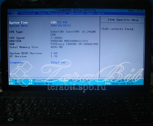 Ноутбук Toshiba C850