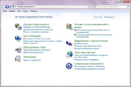 Профессиональное подключение по локальной сети в Windows 7